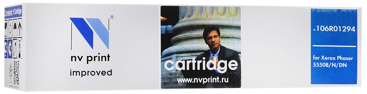 NV Print 106R01294, Black тонер-картридж для Xerox Phaser 5550NV-106R01294Совместимый лазерный картридж NV Print 106R01294 для печатающих устройств Xerox - это альтернатива приобретению оригинальных расходных материалов. При этом качество печати остается высоким. Тонер-картридж NV Print 106R01294 спроектирован и разработан с применением передовых технологий, наилучшим образом приспособлен для эффективной работы печатного устройства. Все компоненты оптимизируют процесс печати и идеально сочетаются в течение всего времени работы, что дает вам неизменно качественные результаты при использовании вашего лазерного принтера.