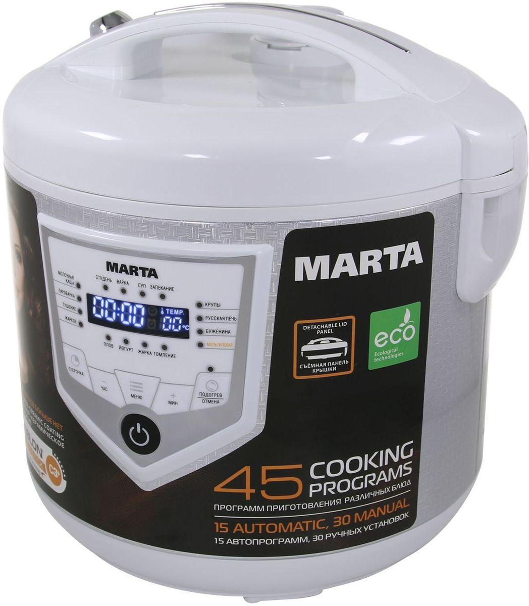 Marta MT-4308, White мультиварка