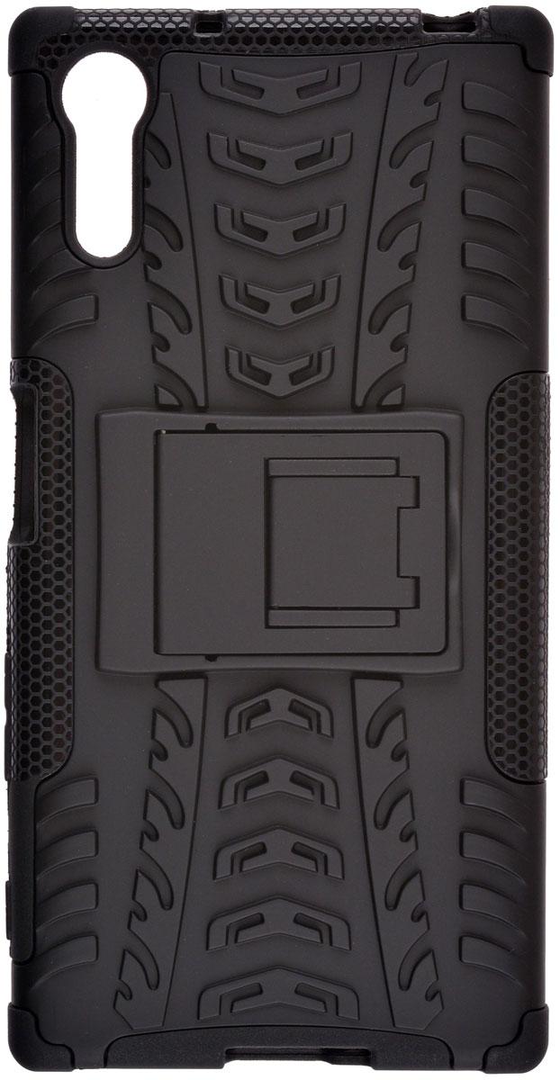 Skinbox Defender case чехол-накладка для Sony Xperia XZ/DUO, Black2000000111025Skinbox Defender case надежно защищает ваш смартфон от внешних воздействий, грязи, пыли, брызг. Он также поможет при ударах и падениях, не позволив образоваться на корпусе царапинам и потертостям. Чехол обеспечивает свободный доступ ко всем функциональным кнопкам смартфона и камере.