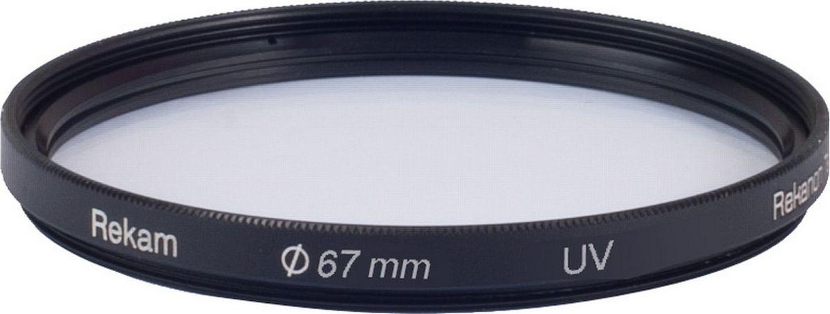 Rekam RF-UV67 ультрафиолетовый фильтр, 67 мм1601002122Светофильтры Rekam - это надежный и удобный инструмент для работы профессиональных фотографов. С их помощью можно создавать фотоматериалы, которые невозможно получить обработкой на компьютере. Компания Rekam предлагает большой ассортимент светофильтров, актуальных для цифровой фото и видеосъемки. Ультрафиолетовый UV: Ультрафиолетовый фильтр с многослойным просветлением предназначен для защиты от ультрафиолетовых лучей. - Повышает контрастность снимков. - Защищает объектив от физических повреждений, пыли, капель и отпечатков пальцев. ОСОБЕННОСТИ ФИЛЬТРОВ UV СЕРИИ X PRO SLIM UV (многослойное просветление) для профессиональных фотографов: - Ультратонкий профиль. - Специальное антибликовое покрытие оправы фильтра. - Оптическое стекло фильтра покрыто специальным двухслойным составом, который снижает потери света при отражении от поверхности фильтра. - Водоотталкивающее покрытие.