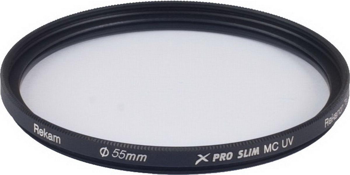 Rekam X Pro Slim UV MC UV 55-SMC16LC ультрафиолетовый тонкий фильтр, 55 мм1601002414Ультрафиолетовые фильтры серии Rekam X Pro Slim с многослойным просветлением предназначены для защиты объектива от ультрафиолетовых лучей, пыли и грязи. Рекомендуется для профессиональных фотографов. Особенности серии: Ультратонкий профиль; Специальное антибликовое покрытие оправы фильтра; Оптическое стекло фильтра покрыто специальным составом в 16 слоев, который снижает потери света при отражении от поверхности фильтра; Водоотталкивающее покрытие.