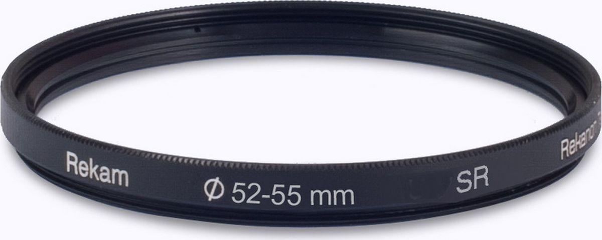 Rekam переходное кольцо для светофильтра с диаметром 52-55 мм1601002901Переходные кольца предназначены для использования фильтров, конвертеров и бленд с резьбовым креплением большего диаметра. Повышающие кольца позволяют полноценно использовать светофильтры большего размера на объективах с меньшей резьбой, без виньетирования и уменьшения поля кадра! Кольца предоставляют возможность использовать один фильтр на разных объективах, не тратясь дополнительно на покупку дорогих фильтров на каждый объектив!Кольцо является обычным резьбовым промежуточным адаптером и не вносит никаких изменений в оптическую схему! Удобно, практично, разумно! Совместимость: Переходное кольцо подходит для любых объективов. При выборе переходного кольца следует принимать во внимание необходимый диаметр. Благодаря переходному кольцу для объектива 52mm можно использовать фильтр с диаметром 55 mm, отличным от объектива. Переходное кольцо нужно устанавливать на объектив, а затем светофильтр накрутить поверх кольца.?