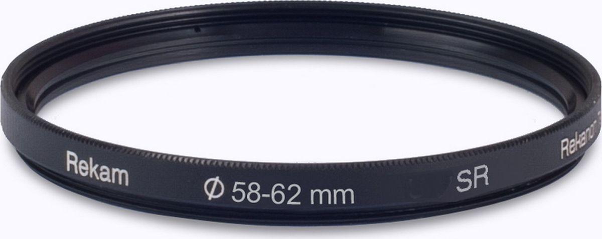 Rekam переходное кольцо для светофильтра с диаметром 58-62 мм