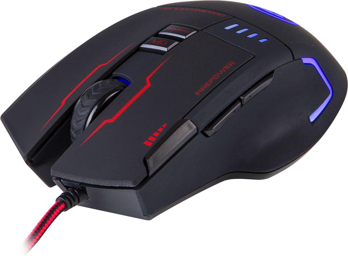 Marvo G909H мышь игровая