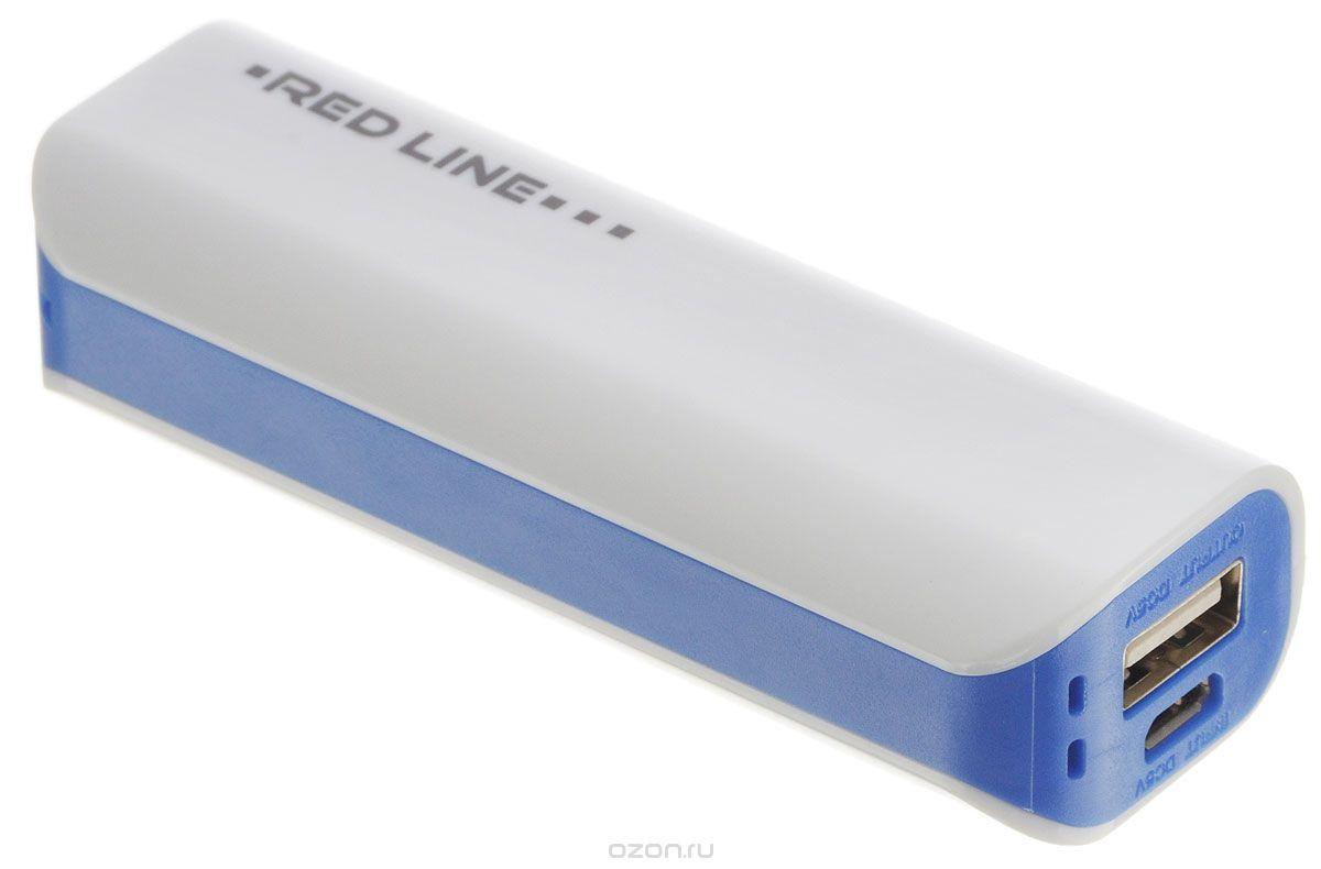Red Line R-3000, Blue внешний аккумуляторУТ000008704Универсальный внешний аккумулятор Red Line R-3000 предназначен для зарядки различных мобильных устройств. Благодаря компактному размеру и малому весу вы всегда можете держать внешний аккумулятор при себе и оперативно заряжать ваше мобильное устройство.