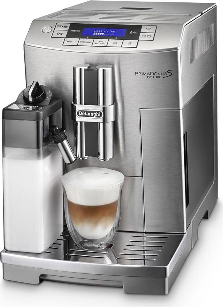 DeLonghi ECAM28.464.M кофемашина0132215234