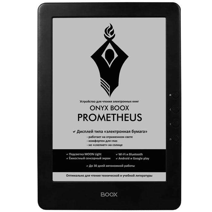 Onyx Boox Prometheus, Black электронная книгаONYX PROMETHEUS BlackOnyx Boox Prometheus — это устройство с E-Ink экраном размером 9,7 дюймов, имеющим подсветку Moon Light и сенсорное управление. Данная модель станет идеальным выбором для тех, кому часто приходится читать учебную или техническую литературу. Большой и комфортный для глаз дисплей с подсветкой, мощный процессор в сочетании с 1 ГБ оперативной памяти и сенсорное управление — оптимальные инструменты для чтения файлов в форматах PDF и DjVu. Встроенный модуль Wi-Fi позволяет использовать устройство для полноценного сёрфинга по сети Интернет, а приложение Google Play, предустановленное на устройстве, существенно расширяет его функциональность. Процессор Freescale с тактовой частотой частотой 1 ГГц и 1 ГБ оперативной памяти обеспечивают комфортную работу с любыми, даже самыми сложными документами. А 16 ГБ энергонезависимой памяти и слот microSD с поддержкой карт памяти до 32 ГБ позволяют хранить объёмные документы в форматах PDF и DjVu. Дисплей E-Ink Pearl 9,7...
