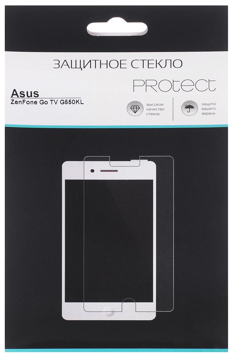 LuxCase Protect защитное стекло для Asus Zenfone Go TV G550KL, прозрачное40062Защитное стекло LuxCase Protect для Asus Zenfone Go TV (G550KL) обеспечивает надежную защиту сенсорного экрана устройства от большинства механических повреждений и сохраняет первоначальный вид дисплея, его цветопередачу и управляемость. В случае падения стекло амортизирует удар, позволяя сохранить экран целым и избежать дорогостоящего ремонта. Стекло обладает особой структурой, которая держится на экране без клея и сохраняет его чистым после удаления.