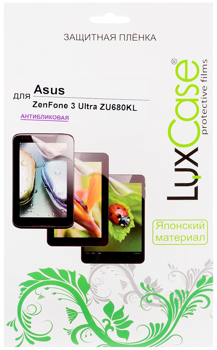 LuxCase защитная пленка для Asus ZenFone 3 Ultra ZU680KL, антибликовая51789Защитная пленка LuxCase для Asus ZenFone 3 Ultra (ZU680KL) сохраняет экран смартфона гладким и предотвращает появление на нем царапин и потертостей. Структура пленки позволяет ей плотно удерживаться без помощи клеевых составов и выравнивать поверхность при небольших механических воздействиях. Пленка практически незаметна на экране смартфона и сохраняет все характеристики цветопередачи и чувствительности сенсора.
