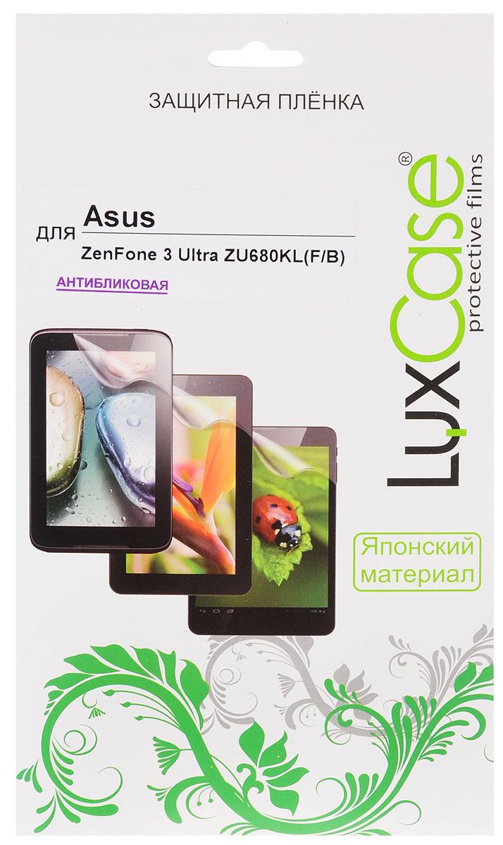 LuxCase защитная пленка для Asus ZenFone 3 Ultra ZU680KL (F&B), антибликовая51790Комплект защитных пленок LuxCase для Asus ZenFone 3 Ultra (ZU680KL) сохранит экран и заднюю сторону смартфона гладкими и предотвратит появление царапин и потертостей. Структура пленок позволяет им плотно удерживаться без помощи клеевых составов и выравнивать поверхность при небольших механических воздействиях. Пленки практически незаметны на смартфоне и сохраняют все характеристики цветопередачи и чувствительности сенсора.