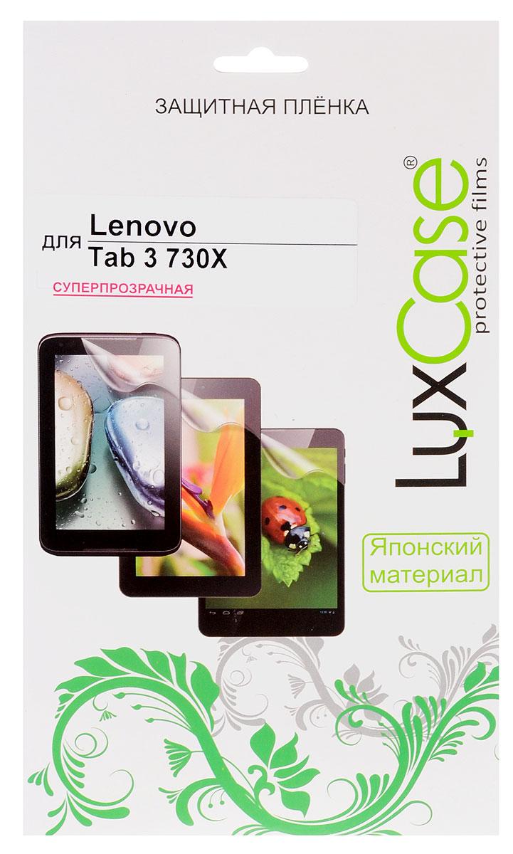 LuxCase защитная пленка для Lenovo Tab 3 730X, суперпрозрачная51136Защитная пленка LuxCase для Lenovo Tab 3 730X сохраняет экран планшета гладким и предотвращает появление на нем царапин и потертостей. Структура пленки позволяет ей плотно удерживаться без помощи клеевых составов и выравнивать поверхность при небольших механических воздействиях. Пленка практически незаметна на экране устройства и сохраняет все характеристики цветопередачи и чувствительности сенсора.