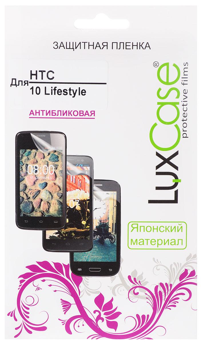 LuxCase защитная пленка для HTC 10 Lifestyle, антибликовая53137Защитная пленка LuxCase для HTC 10 Lifestyle сохраняет экран смартфона гладким и предотвращает появление на нем царапин и потертостей. Структура пленки позволяет ей плотно удерживаться без помощи клеевых составов и выравнивать поверхность при небольших механических воздействиях. Пленка практически незаметна на экране смартфона и сохраняет все характеристики цветопередачи и чувствительности сенсора.