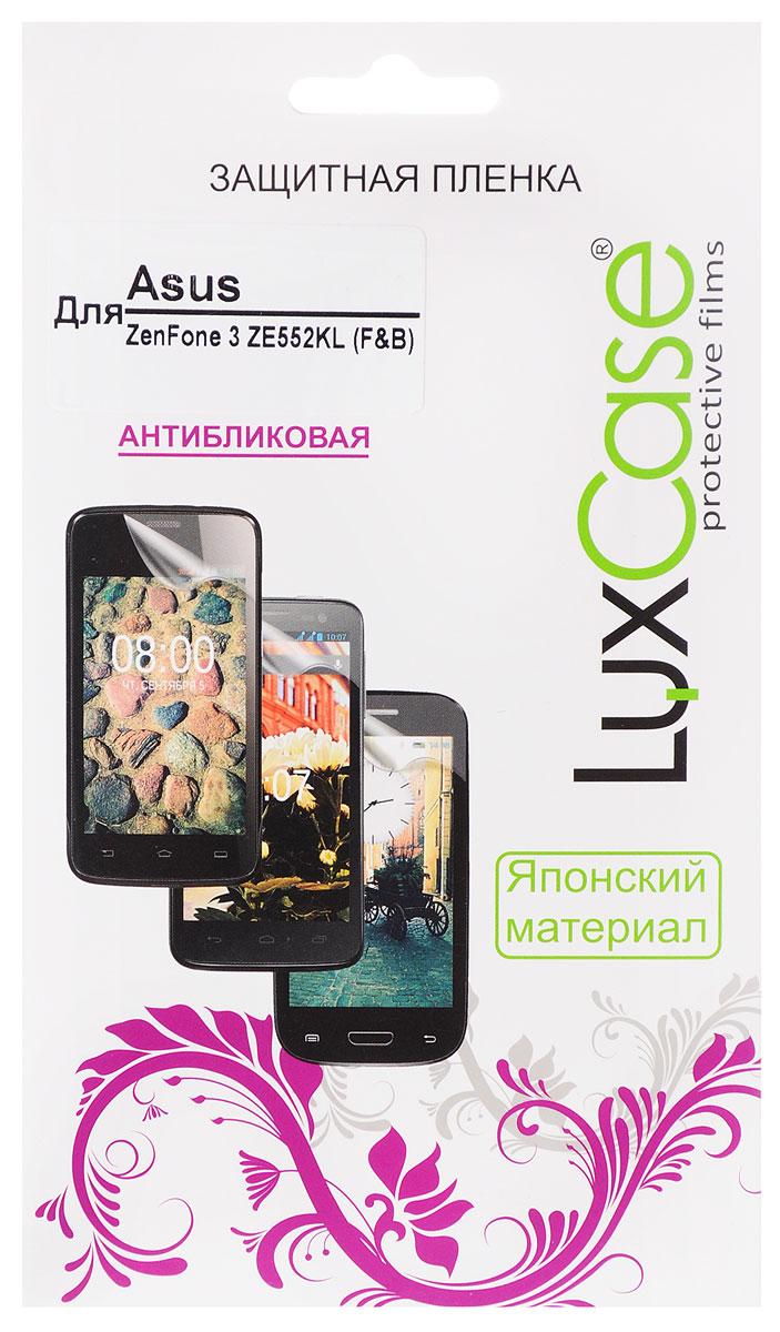 LuxCase защитная пленка для Asus Zenfone 3 ZE552KL (F&B), антибликовая51797Комплект защитных пленок LuxCase для Asus Zenfone 3 (ZE552KL) сохранят экран и заднюю сторону смартфона гладкими и предотвратят появление царапин и потертостей. Структура пленок позволяет им плотно удерживаться без помощи клеевых составов и выравнивать поверхность при небольших механических воздействиях. Пленки практически незаметны на смартфоне и сохраняют все характеристики цветопередачи и чувствительности сенсора.