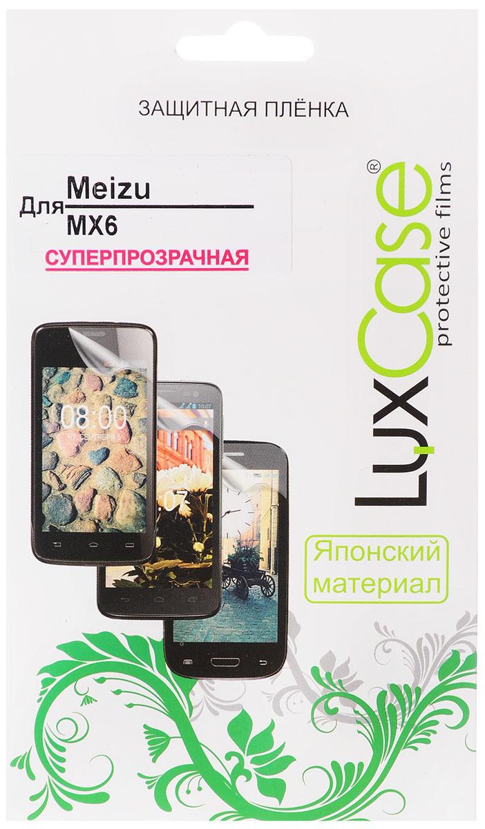 LuxCase защитная пленка для Meizu MX6, суперпрозрачная54842Защитная пленка LuxCase для Meizu MX6 сохраняет экран смартфона гладким и предотвращает появление на нем царапин и потертостей. Структура пленки позволяет ей плотно удерживаться без помощи клеевых составов и выравнивать поверхность при небольших механических воздействиях. Пленка практически незаметна на экране смартфона и сохраняет все характеристики цветопередачи и чувствительности сенсора.