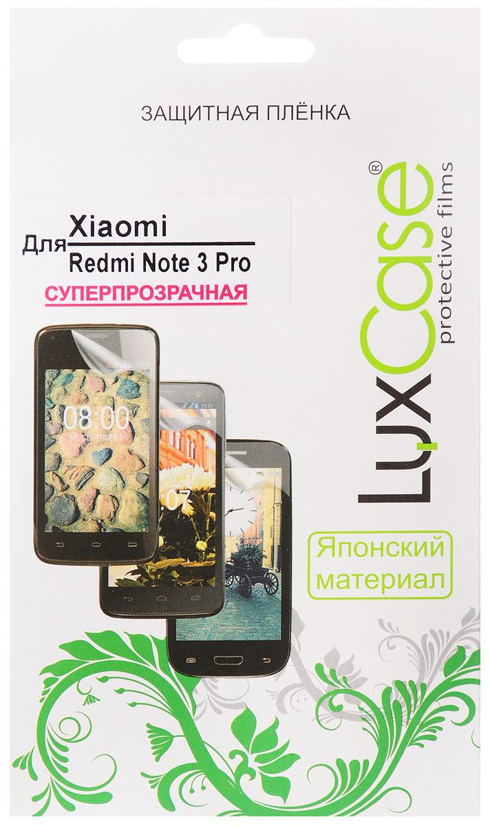 LuxCase защитная пленка для Xiaomi Redmi Note 3 Pro, суперпрозрачная54850Защитная пленка LuxCase для Xiaomi Redmi Note 3 Pro сохраняет экран смартфона гладким и предотвращает появление на нем царапин и потертостей. Структура пленки позволяет ей плотно удерживаться без помощи клеевых составов и выравнивать поверхность при небольших механических воздействиях. Пленка практически незаметна на экране смартфона и сохраняет все характеристики цветопередачи и чувствительности сенсора.