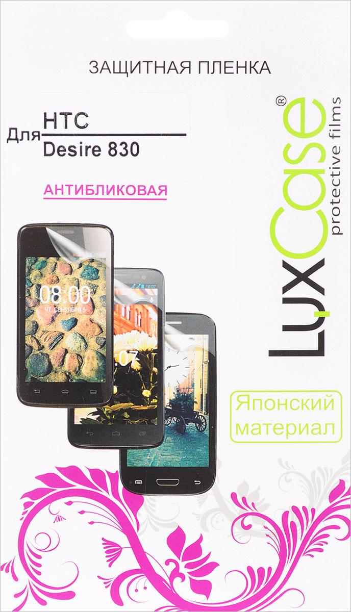 LuxCase защитная пленка для HTC Desire 830, антибликовая53135Защитная пленка LuxCase для HTC Desire 830 сохраняет экран устройства гладким и предотвращает появление на нем царапин и потертостей. Структура пленки позволяет ей плотно удерживаться без помощи клеевых составов и выравнивать поверхность при небольших механических воздействиях. Пленка практически незаметна на экране гаджета и сохраняет все характеристики цветопередачи и чувствительности сенсора.