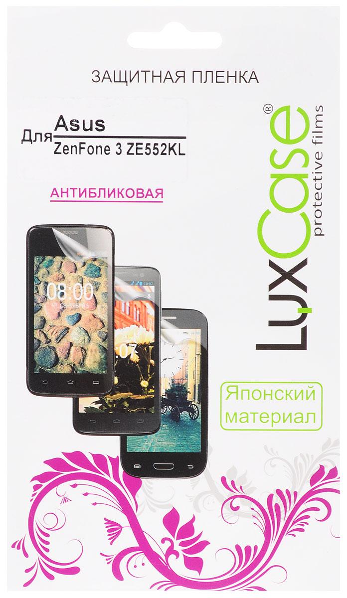 LuxCase защитная пленка для Asus Zenfone 3 ZE552KL, антибликовая ainy ze500cl защитная пленка для asus zenfone 2 матовая