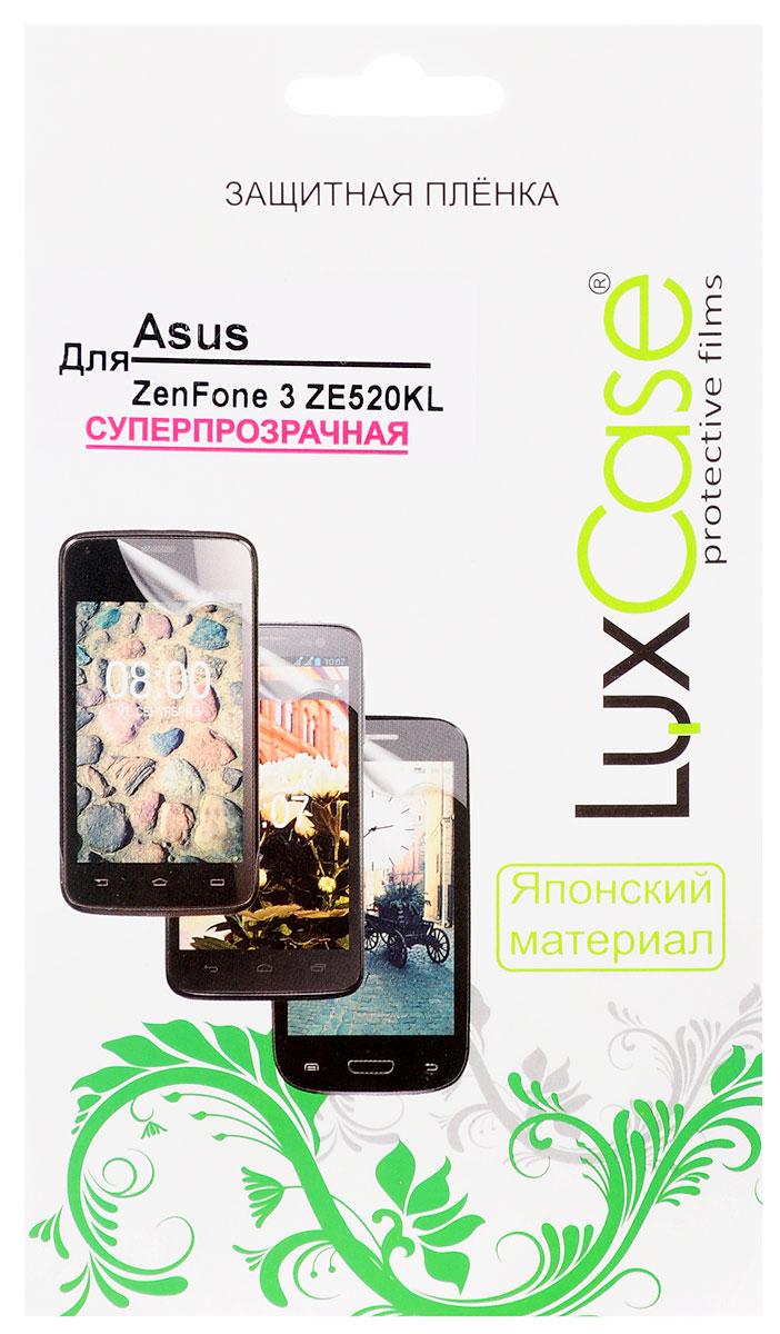 LuxCase защитная пленка для Asus ZenFone 3 ZE520KL, суперпрозрачная ainy ze500cl защитная пленка для asus zenfone 2 матовая