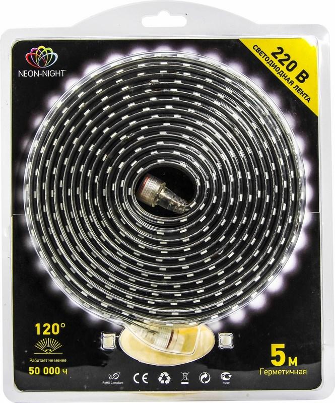 Лента светодиодная Neon-Night, влагозащищенная, 60 LED/метр, SMD 5050, цвет: белый, 5 м142-105-05Светодиодная лента 220В повышенной яркости представляет собой гибкую PCB панель, напоминающую тончайшую ленту, на которую нанесены светодиоды SMD5050. PCB панель со всех сторон обволакивает прозрачная герметичная изоляция, благодаря которой лента защищена от механических повреждений и может работать находясь под тяжелым воздействием окружающей среды. Удобная намотка 5 метров в блистерной упаковке подходит для интерьерной подсветки и экономит время, теперь не нужно тратить много времени на долгие замеры, изучение сложных инструкций, достаточно просто установить в необходимое место ленту и подключить кабель питания к специальному разъему. Если требуется длина более пяти метров, то можно соединить несколько лент вместе с помощью разъемов, находящихся на концах ленты. Благодаря тому что ленту можно резать кратно метру, не возникнет сложности в подборе нужной длины, заглушка для изоляции отрезанного конца уже идет в комплекте. Использование светодиодов, наиболее долговечных источников...