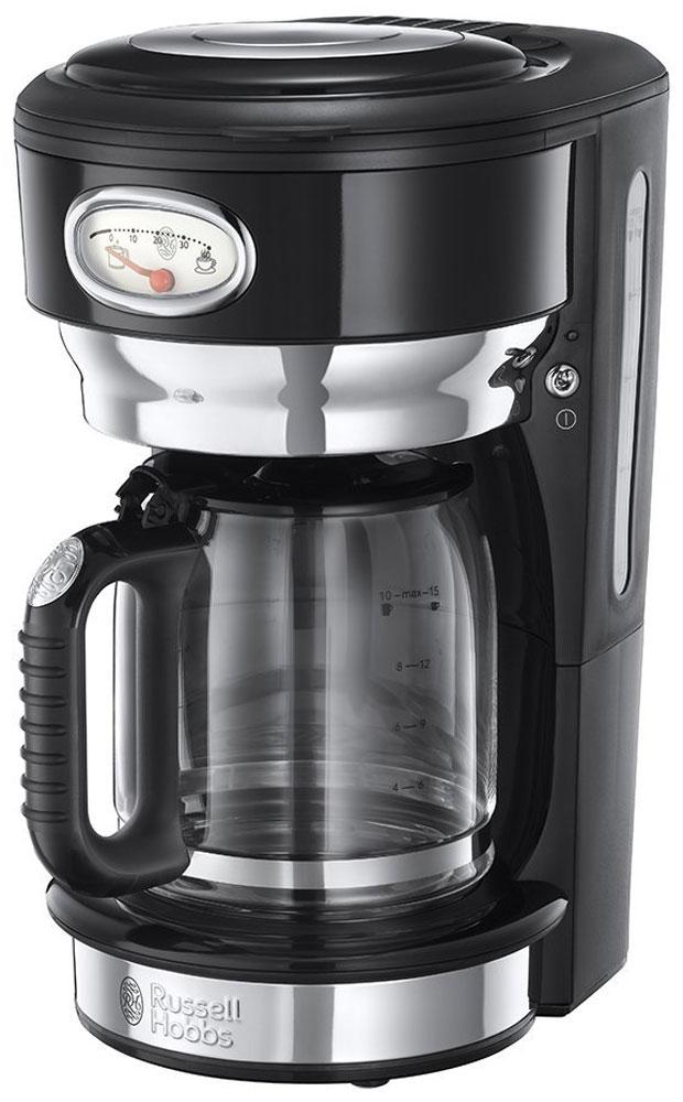 Russell Hobbs Retro 21701-56, Classic Noir кофеварка21701-56Потрясающий дизайн кофеварки Russell Hobbs Retro 21701-56 станет особо любимым предметом на кухне ценителей кофе. Несмотря на винтажную внешность, эта модель оснащена всеми современными технологиями для качественного приготовления настоящего кофе с превосходным вкусом. В кофеварке используется усовершенствованная система заваривания кофе для улучшенной экстракции кофеина и аромата. Вода впрыскивается в резервуар с молотым кофе через несколько отверстий, в виде душа, полностью пропитывая весь объем кофе, что обеспечивает эффективное заваривание и как результат кофе получается с насыщенным вкусом и ароматом. Функция подогрева готового кофе позволит вам насладиться второй или даже третьей чашечкой любимого горячего напитка. Чтобы кофе был сбалансирован по вкусу, необходимо соблюдать правильную пропорцию, для этого в комплекте есть мерная ложечка на идеальную порцию кофе. Насыпайте в фильтр столько ложек кофе, сколько порций вы хотите приготовить. ...