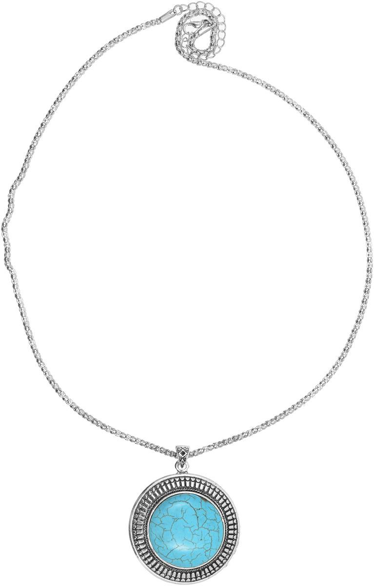 Кулон Vittorio Richi, цвет: серебряный, бирюзовый. 91357787vr91357787vrКулон Vittorio Richi изготовлен из металла. Декоративная часть выполнена в круглой форме и оформлена вставкой из натурального камня. Застегивается кулон с помощью замка-карабина, а длина регулируется с помощью звеньев.