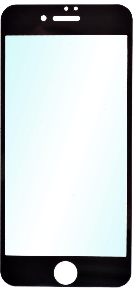 Skinbox защитное стекло для Apple iPhone 7 full screen, Black2000000114767Защитное стекло Skinbox для Apple iPhone 7 предназначено для защиты поверхности экрана от царапин, потертостей, отпечатков пальцев и прочих следов механического воздействия. Оно имеет окаймляющую загнутую мембрану последнего поколения, а также олеофобное покрытие. Изделие изготовлено из закаленного стекла высшей категории, с высокой чувствительностью и сцеплением с экраном.