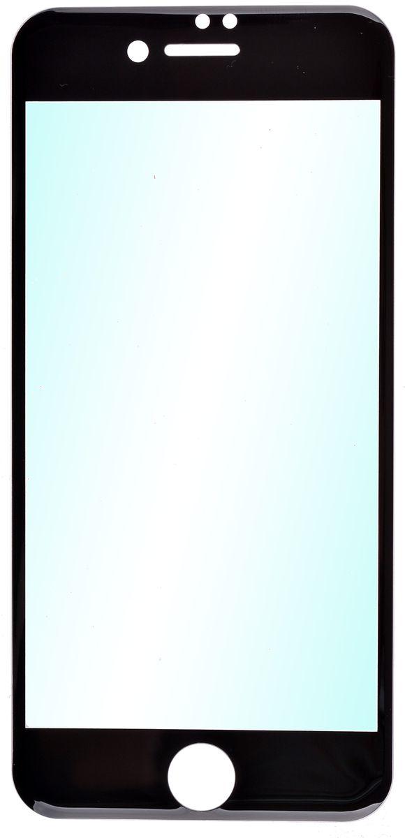 Skinbox защитное стекло для Apple iPhone 7 3D full screen, Black2000000114774Защитное стекло Skinbox для Apple iPhone 7 предназначено для защиты поверхности экрана от царапин, потертостей, отпечатков пальцев и прочих следов механического воздействия. Оно имеет окаймляющую загнутую мембрану последнего поколения, а также олеофобное покрытие. Изделие изготовлено из закаленного стекла высшей категории, с высокой чувствительностью и сцеплением с экраном.