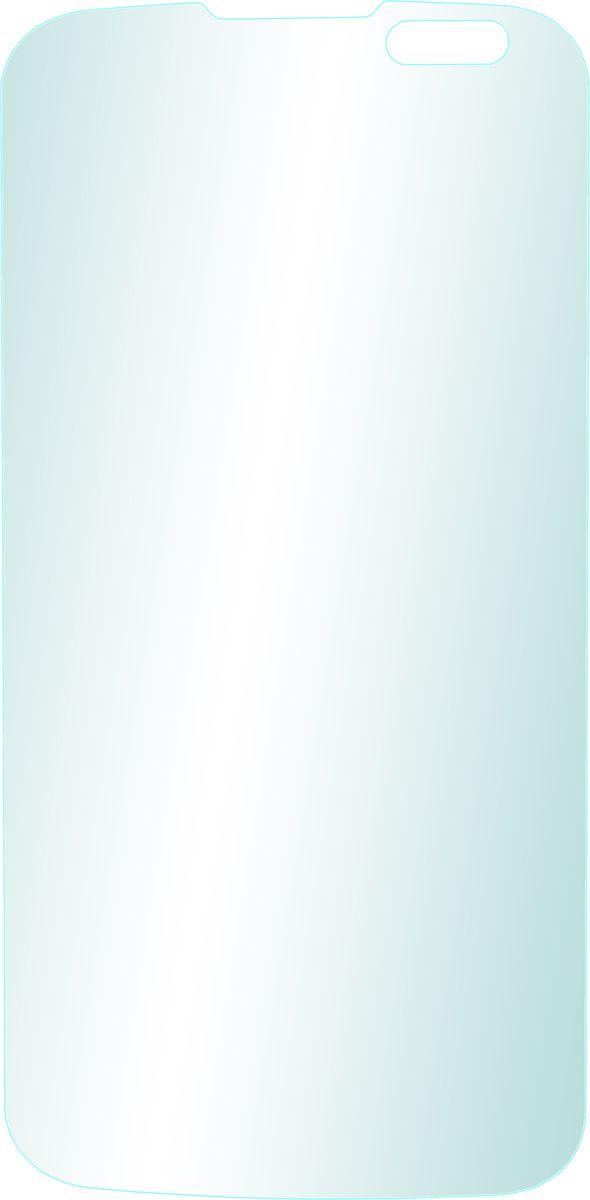 Skinbox защитное стекло для LG K3, глянцевое2000000096834Защитное стекло Skinbox для LG K3 предназначено для защиты поверхности экрана от царапин, потертостей, отпечатков пальцев и прочих следов механического воздействия. Оно имеет окаймляющую загнутую мембрану последнего поколения, а также олеофобное покрытие. Изделие изготовлено из закаленного стекла высшей категории, с высокой чувствительностью и сцеплением с экраном.