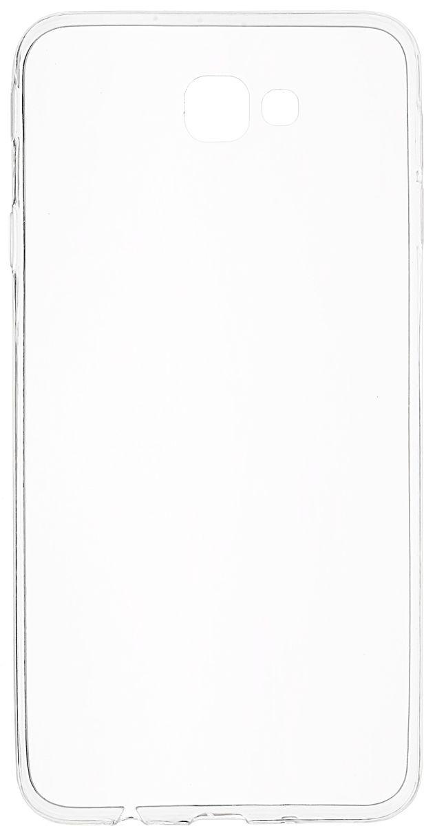 Skinbox Slim Silicone чехол для Samsung Galaxy On7, Clear2000000108049Чехол-накладка Skinbox Slim Silicone для Samsung Galaxy On7 надежно защитит ваш смартфон от внешних воздействий, грязи, пыли, брызг. Он также поможет при ударах и падениях, не позволив образоваться на корпусе царапинам и потертостям. Чехол обеспечивает свободный доступ ко всем функциональным кнопкам, разъёмам и камере смартфона.