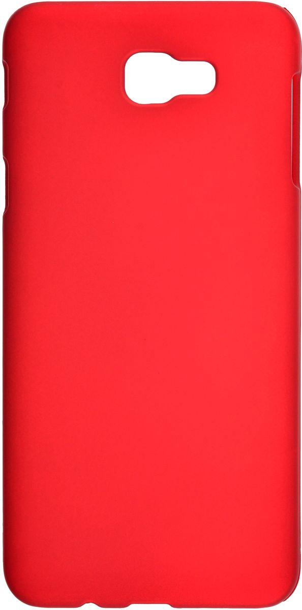 Skinbox Shield 4People чехол для Samsung Galaxy On5, Red2000000109008Чехол-накладка Skinbox Shield 4People для Samsung Galaxy On5 бережно и надежно защитит ваш смартфон от пыли, грязи, царапин и других повреждений. Выполнен из высококачественного поликарбоната, плотно прилегает и не скользит в руках. Чехол-накладка оставляет свободным доступ ко всем разъемам и кнопкам устройства.