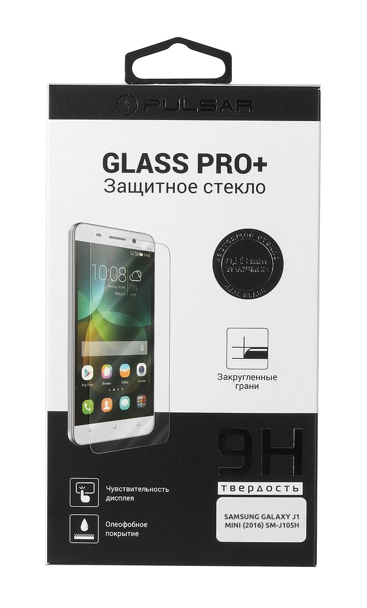 Pulsar Glass Pro+ защитное стекло для Samsung Galaxy J1 Mini (2016) SM-J105H21875Защитное стекло Pulsar Glass Pro+ для смартфона Samsung Galaxy J1 Mini (2016) SM-J105H. Изготовлено из специально обработанного многослойного закаленного стекла. Олеофобное покрытие предотвратит появление следов от пальцев и сохранит чувствительность сенсора смартфона на 100%. Клеевой слой на задней поверхности позволяет легко устанавливать закаленное стекло без особых навыков.