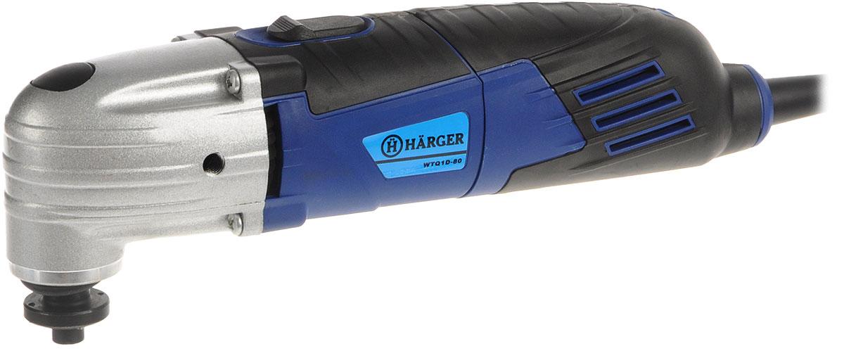 Многофункциональный инструмент Harger WTQ1D-80