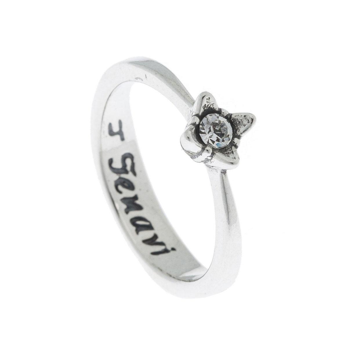 Кольцо Jenavi Эси, цвет: серебро, белый. k4993000. Размер 16k4993000Коллекция Э, Эси (Кольцо) гипоаллергенный ювелирный сплав,Черненое серебро, вставка Кристаллы Swarovski