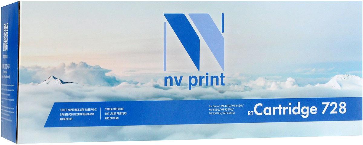 NV Print NV-728, Black тонер-картридж для Canon i-Sensys MF4410/MF4430/MF4450/MF4550d/MF4570d/MF4580dNV-728Совместимый лазерный картридж NV Print NV-728 для печатающих устройств Canon - это альтернатива приобретению оригинальных расходных материалов. При этом качество печати остается высоким. Картридж обеспечивает повышенную чёткость чёрного текста и плавность переходов оттенков серого цвета и полутонов, позволяет отображать мельчайшие детали изображения. Лазерные принтеры, копировальные аппараты и МФУ являются более выгодными в печати, чем струйные устройства, так как лазерных картриджей хватает на значительно большее количество отпечатков, чем обычных. Для печати в данном случае используются не чернила, а тонер.