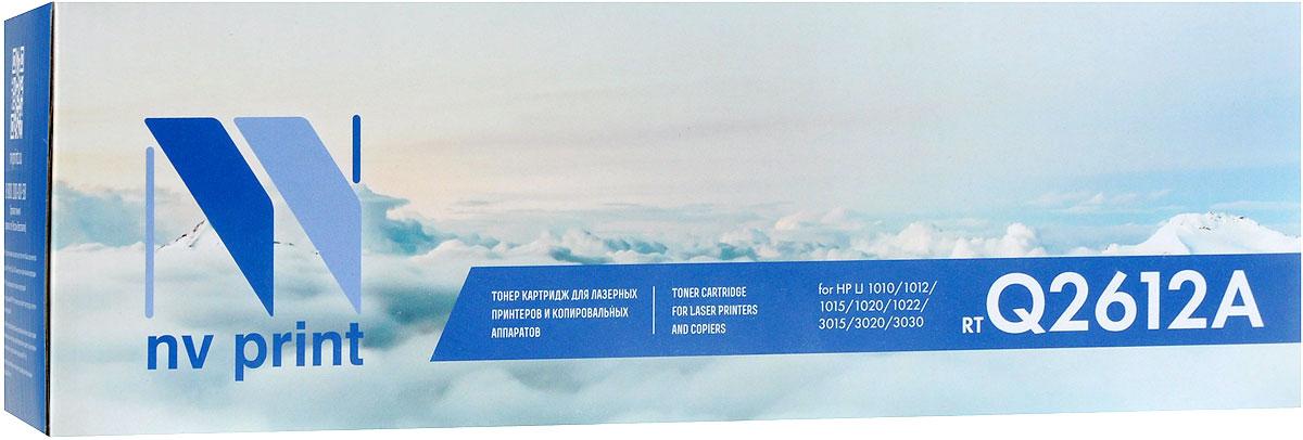 NV Print NV-Q2612A, Black тонер-картридж для HP LaserJet M1005MFP/1010/1012/1015/1018/1020/1022/1022N/1022NW/3015/3020/3030/3050/3052/3055