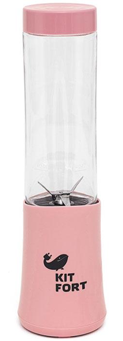 Kitfort КТ-1311-1 Shake & Take, Pink блендерКТ-1311-1Блендер Kitfort КТ-1311 Shake & Take предназначен для измельчения, смешивания, взбивания, гомогенизации, замеса жидкого теста, смешивания коктейлей, колки льда, приготовления смузи, протеиновых смесей и детского питания. Преимуществами блендера являются привлекательный спортивный стиль и удобство в использовании, компактные размеры при большой мощности, бутылка с крышкой и нож из нержавеющей стали. Включение блендера производится нажатием на бутылку, установленную на моторный блок. После приготовления смеси нет необходимости переливать содержимое: бутылку можно закрыть навинчивающейся крышкой, после чего она превращается в удобный контейнер для хранения и переноски приготовленной смеси. Вы можете поместить бутылку в холодильник или взять с собой в спортзал. Бутылка влезает в подстаканник автомобиля.