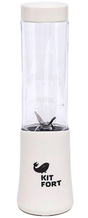 Kitfort КТ-1311-3 Shake & Take, White блендерКТ-1311-3Блендер Kitfort КТ-1311 Shake & Take предназначен для измельчения, смешивания, взбивания, гомогенизации, замеса жидкого теста, смешивания коктейлей, колки льда, приготовления смузи, протеиновых смесей и детского питания. Преимуществами блендера являются привлекательный спортивный стиль и удобство в использовании, компактные размеры при большой мощности, бутылка с крышкой и нож из нержавеющей стали. Включение блендера производится нажатием на бутылку, установленную на моторный блок. После приготовления смеси нет необходимости переливать содержимое: бутылку можно закрыть навинчивающейся крышкой, после чего она превращается в удобный контейнер для хранения и переноски приготовленной смеси. Вы можете поместить бутылку в холодильник или взять с собой в спортзал. Бутылка влезает в подстаканник автомобиля.