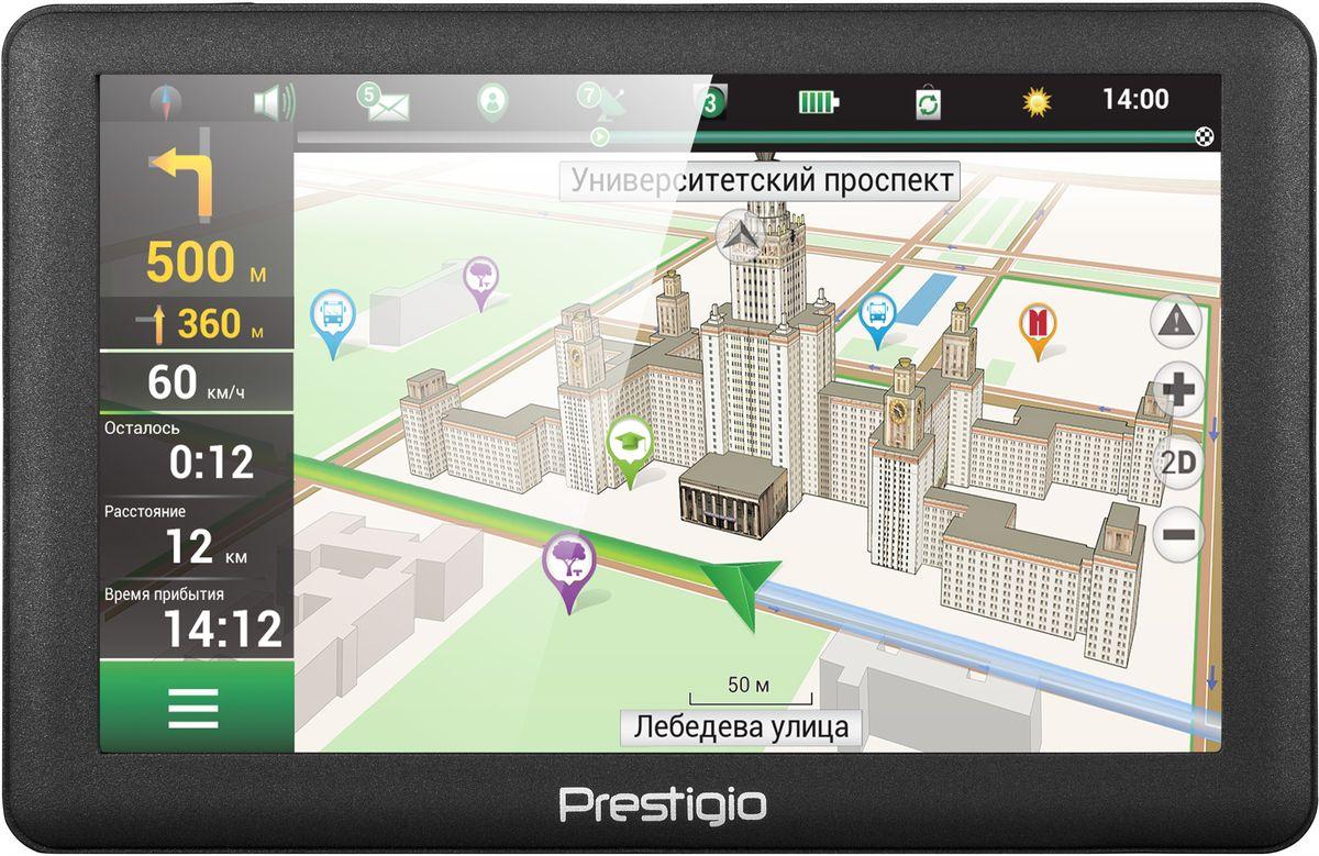 Prestigio GeoVision 5066, Black автомобильный навигатор