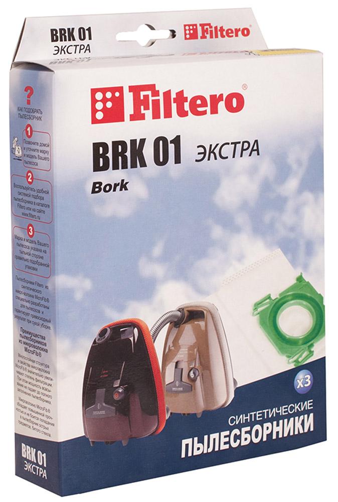 Filtero BRK 01 Экстра мешок-пылесборник 3 штBRK 01 ЭкстраМешки-пылесборники Filtero BRK 01 ЭКСТРА произведены из синтетического микроволокна MicroFib. Очень прочные, они не боятся острых предметов и влаги, собирают больше пыли (до 50%) и обеспечивают уровень очистки воздуха 99,9%, что значительно выше, чем у бумажных пылесборников. При этом мощность всасывания пылесоса сохраняется в течение всего периода службы пылесборника. Пылесборники Filtero BRK 01 подходят для следующих моделей пылесосов: BORK VC 9721 VC 9821 VC 9921 V 700 V 701 V 702 V 703 V 705 V 7010 V 7011 V 7012 V 7013; Хранить в сухом месте. Срок годности не ограничен.
