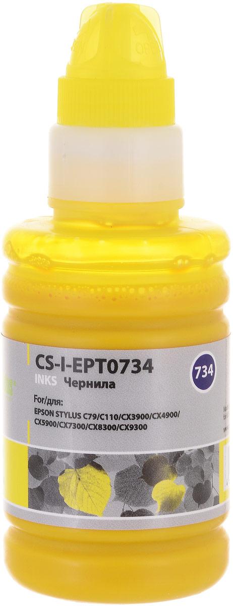 Cactus CS-I-EPT0734, Yellow чернила для Epson Stylus С79/C110/СХ3900/CX4900/CX5900