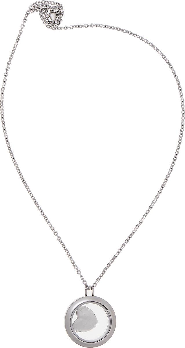 Кулон Bradex Сердце, цвет: серебряный. AS 0056AS 0056Кулон Bradex Сердце изготовлено из металлического сплава. Декоративный элемент представляет собой стеклянный медальон с металлическими стенками, внутри которого размещено сердце. Изделие застегивается на замок-карабин.