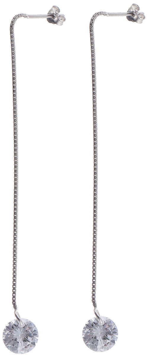 Серьги Bradex Капли росы, цвет: серебряный. AS 0012AS 0012Серьги-цепочки Bradex Капли росы изготовлены из металлического сплава. Изделие оформлено подвеской с кристаллом Swarovski и застегивается на замок-гвоздик.
