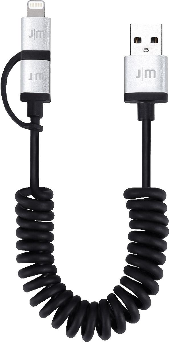 Just Mobile AluCable Duo Twist 2-in-1 кабель microUSB/USB 2.0 + Lightning (1.8 м)DC-189Кабель Just Mobile AluCable Duo Twist со специальным переходником с microUSB на Lightning предназначен для использования как с устройствами от Apple, так и с другими устройствами с microUSB разъемом. Подходит для повседневных задач, таких как синхронизация данных, передача файлов или зарядка устройства.