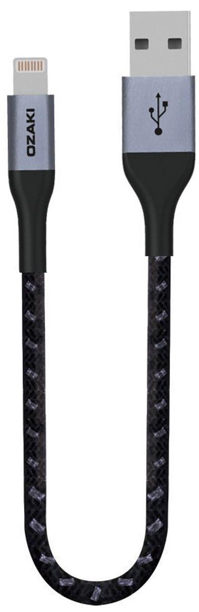Ozaki O!Tool T-Cable L10, Black кабель USB-lightning (10 см)OT221ABKOzaki O!Tool T-Cable L10 - это высококачественный кабель-переходник с USB на Lightning, подходит для быстрой синхронизации или подзарядки iPhone, iPod и iPad, оборудованных соответствующим разъемом Lightning. Кабель обеспечивает передачу данных по протоколу USB 2.0 и позволяет заряжать ваш девайс от USB-порта компьютера. Ozaki O!Tool T-Cable L10 изготовлен по новейшей технологии. Оплётка выполнена из инновационной износостойкой ткани с плотным плетением нейлоновых нитей, благодаря которому продолжительность использования кабеля возрастает в 5 раз в сравнении с другими проводами. Наличие специальной пропитки оплетки увеличивает прочность провода и защищает его от перекручивания.