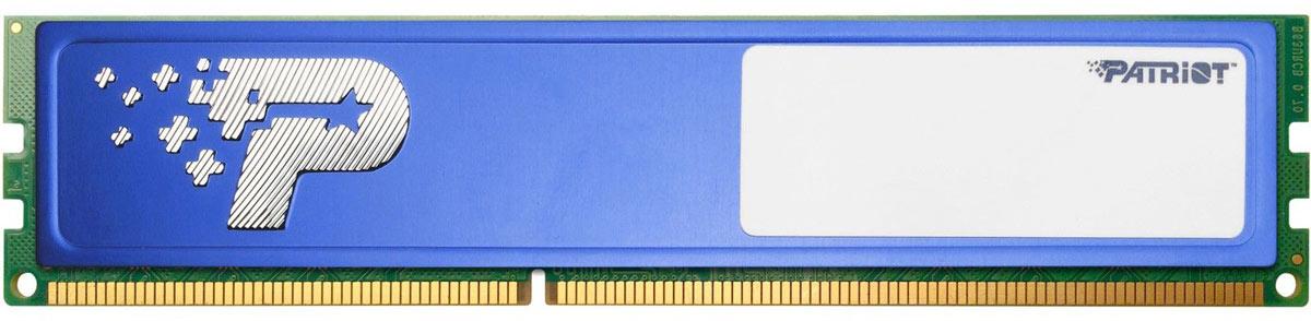 Patriot DDR4 DIMM 8Gb 2133МГц модуль оперативной памяти (PSD48G213381H)PSD48G213381HНебуферезированная память Patriot DDR4 PSD48G213381H предоставляет качество работы, надежность и производительность - основные требования для современных компьютеров. Этот модуль емкостью 8 ГБ, спроектирован для работы на частоте 2133 МГц PC4-17000 и таймингах CAS 15 для лучшего отклика системы при использовании необходимых приложений. Модули памяти Patriot изготовлены из материалов высочайшего качества и протестированы вручную. Patriot заверяет, что каждый модуль памяти соответствует и превышает стандарты отрасли: апгрейд безо всяких замешательств.