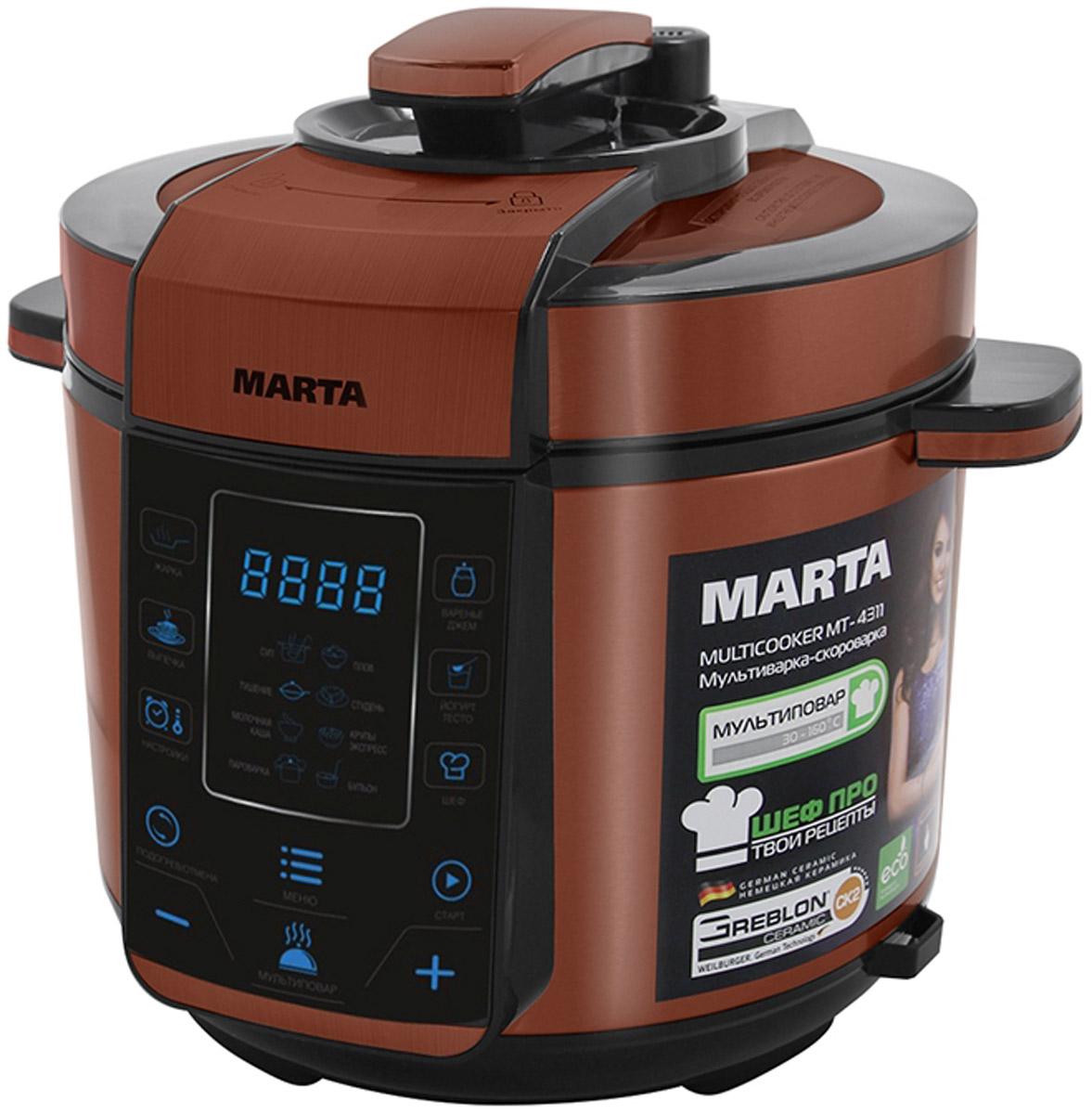 Marta MT-4311, Black Red мультиваркаMT-4311MARTA представляет новую уникальную мультиварку-скороварку, обладающую совершенным дизайном и всеми возможными функциями. Это настоящий прибор 2 в 1 - мультиварка и скороварка! Он позволяет готовить с давлением и без давления. МАRТА МТ-4311 комплектуется толстостенной чашей с немецким керамическим покрытием GREBLON CK2. Главной особенностью модели МАRТА МТ-4311 является то, что это универсальное устройство, которое совмещает функции мультиварки и скороварки. В ней есть программы, которые используют технологию приготовления пищи под давлением, а есть программы, присущие простым мультиваркам, в которых приготовление происходит без давления. Ваше блюдо никогда не подгорит, сохранит свой вкус, аромат и витамины. Сенсорное управление позволит с легкостью управляться 30 программами приготовления, из которых 14 - полностью автоматическая: 9 работают в режиме скороварки, а 5 - в режиме мультиварки. Остальные 16 программ настраиваются вручную. А для полного...