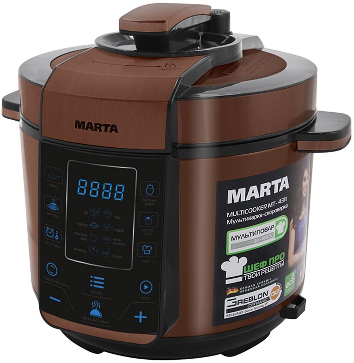 Marta MT-4311, Black Cooper мультиваркаMT-4311MARTA представляет новую уникальную мультиварку-скороварку, обладающую совершенным дизайном и всеми возможными функциями. Это настоящий прибор 2 в 1 - мультиварка и скороварка! Он позволяет готовить с давлением и без давления. МАRТА МТ-4311 комплектуется толстостенной чашей с немецким керамическим покрытием GREBLON CK2. Главной особенностью модели МАRТА МТ-4311 является то, что это универсальное устройство, которое совмещает функции мультиварки и скороварки. В ней есть программы, которые используют технологию приготовления пищи под давлением, а есть программы, присущие простым мультиваркам, в которых приготовление происходит без давления. Ваше блюдо никогда не подгорит, сохранит свой вкус, аромат и витамины. Сенсорное управление позволит с легкостью управляться 30 программами приготовления, из которых 14 - полностью автоматическая: 9 работают в режиме скороварки, а 5 - в режиме мультиварки. Остальные 16 программ настраиваются вручную. А для полного...