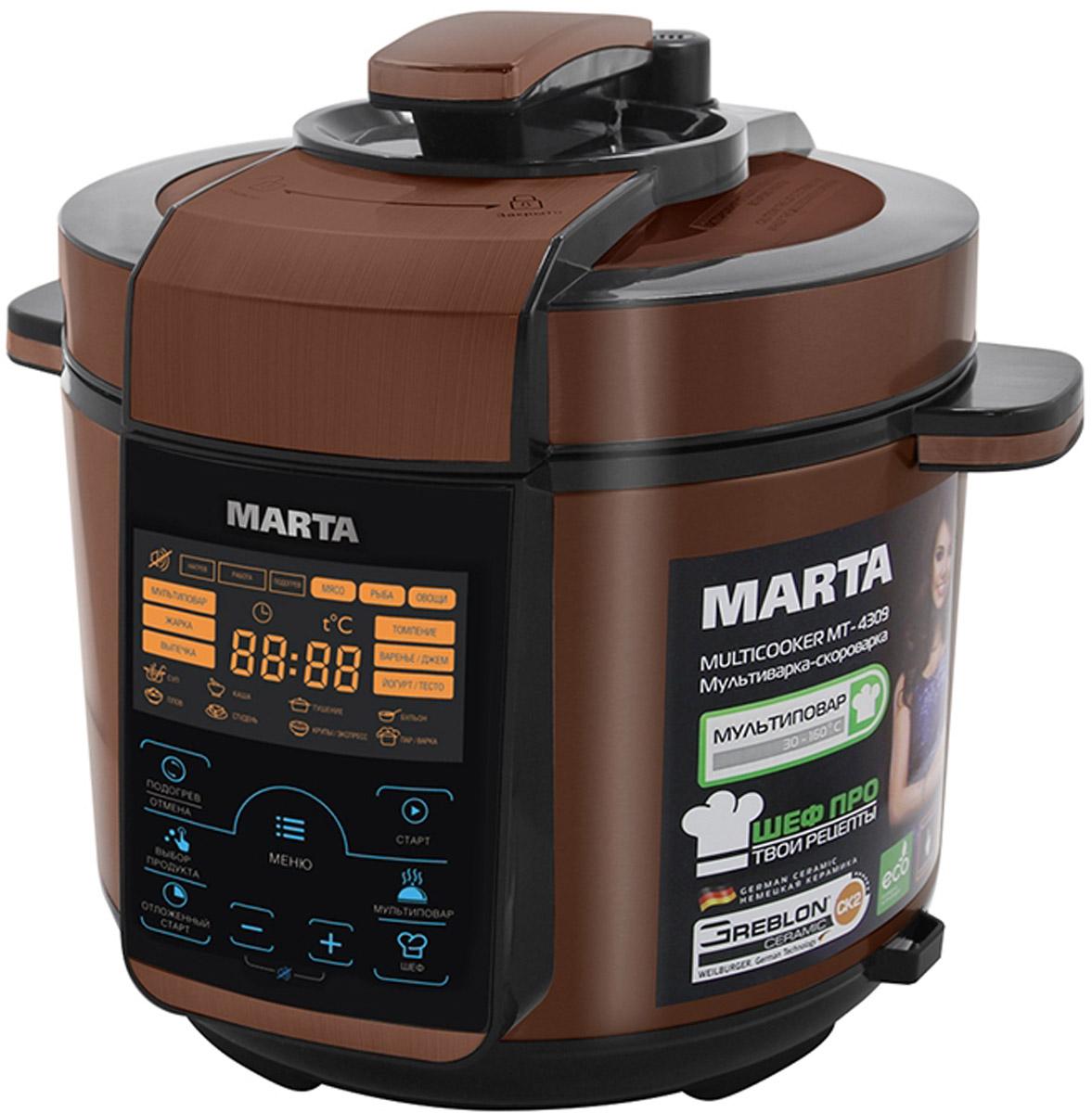 Marta MT-4309, Black Cooper мультиваркаMT-4309MARTA представляет новую уникальную мультиварку-скороварку, обладающую совершенным дизайном и всеми возможными функциями. Это настоящий прибор 2 в 1 - мультиварка и скороварка! Он позволяет готовить с давлением и без давления. МАRТА МТ-4309 комплектуется толстостенной чашей с немецким керамическим покрытием GREBLON CK2. Главной особенностью модели МАRТА МТ-4309 является то, что это универсальное устройство, которое совмещает функции мультиварки и скороварки. В ней есть программы, которые используют технологию приготовления пищи под давлением, а есть программы, присущие простым мультиваркам, в которых приготовление происходит без давления. Ваше блюдо никогда не подгорит, сохранит свой вкус, аромат и витамины. Сенсорное управление позволит с легкостью управляться 45 программами приготовления, из которых 21 - полностью автоматическая: 15 работают в режиме скороварки, а 6 - в режиме мультиварки. Остальные 24 программы настраиваются вручную. А для полного...
