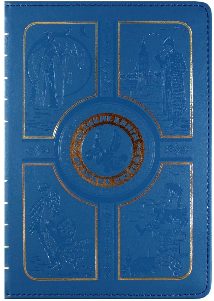 "Vivacase Book, Blue чехол для электронных книг 6"" VUC-CBK04-blue"