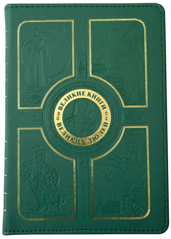 "Vivacase Book, Green чехол для электронных книг 6"" VUC-CBK07-green"